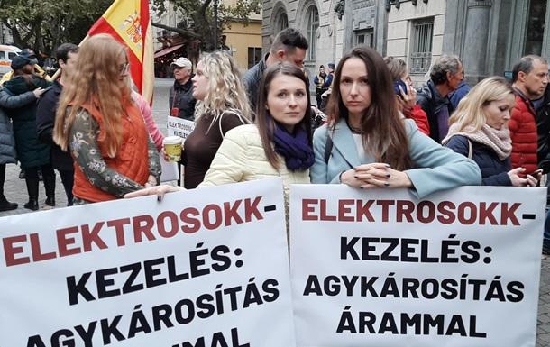 Европа протестует против электрошока