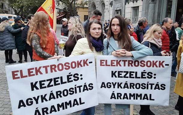 Європа протестує проти електрошоку