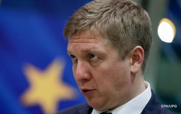 Нафтогаз відповів на заяву Путіна щодо транзиту