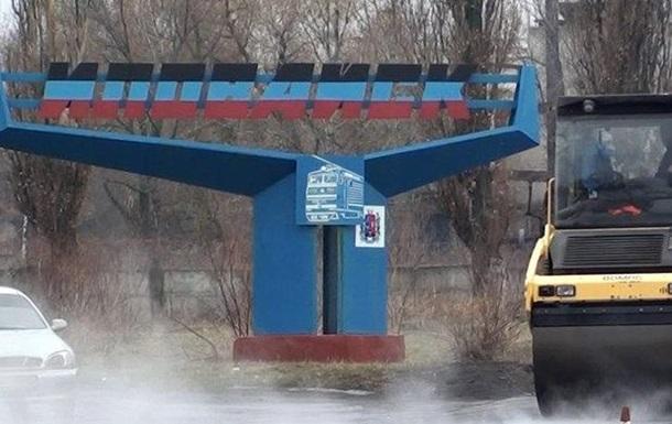 Как будут ремонтировать дороги в  ДНР  в 2020 году?