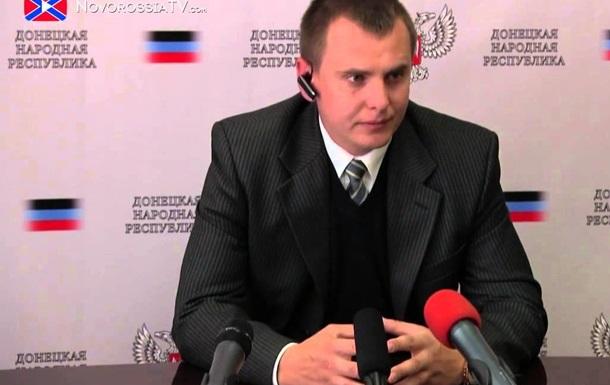 Однако:  министр культуры   ДНР  был завербован СБУ