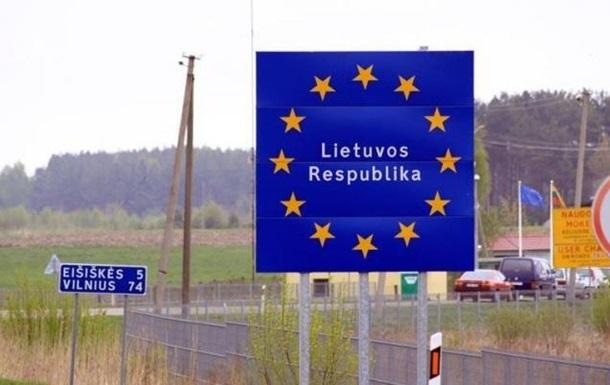 Литва и Россия обменялись шпионами