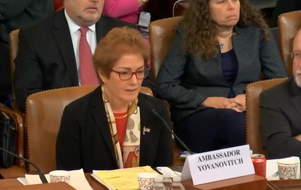 Экс-посол Йованович выступает перед Конгрессом США