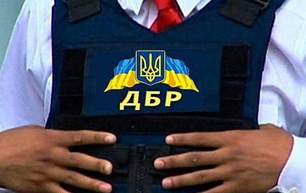 Рада одобрила досрочное увольнение главы ГБР