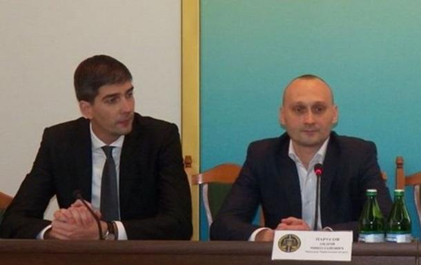 Призначено прокурора Чернігівської області