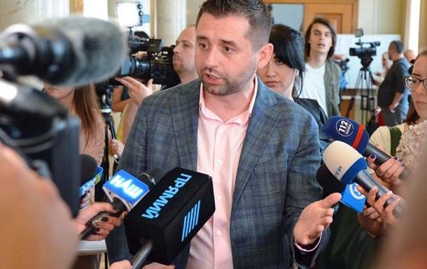 Арахамія: Щоб виключити Полякова із Слуги народу, не вистачає п яти голосів