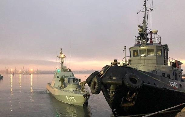 Россия вернет Украине корабли, захваченные в Керченском проливе - СМИ