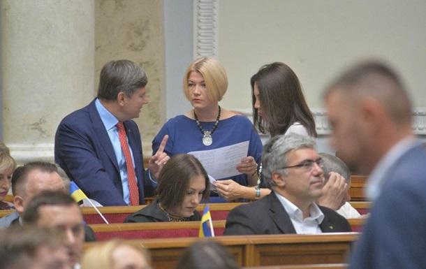 Євросолідарність заявила в СБУ про  державну зраду  двох  слуг народу