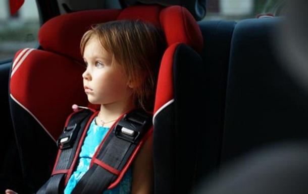 Зеленський затвердив штрафи за перевезення дітей без автокрісел