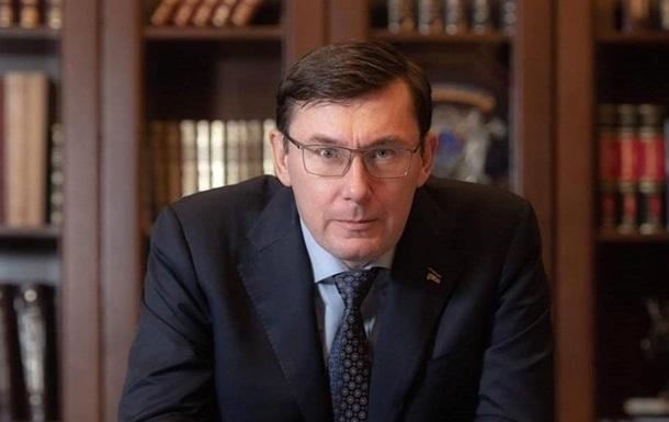 Луценко обвинил Йованович во лжи в Конгрессе