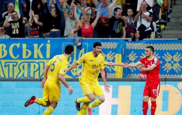 Сербія - Україна 2:2. Онлайн матчу відбору на Євро