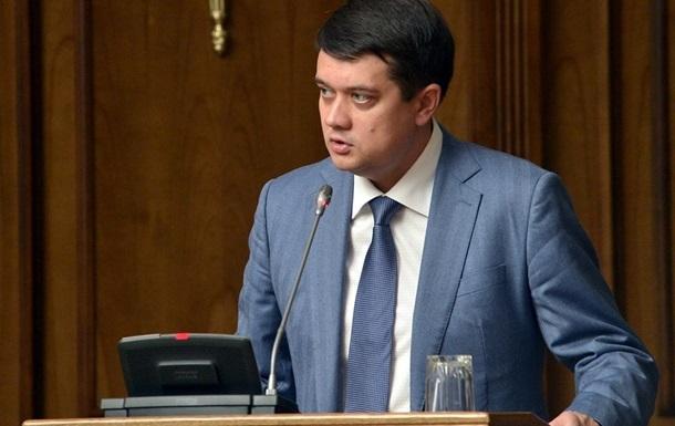 Разумков назвал сроки принятия закона об особом статусе Донбасса