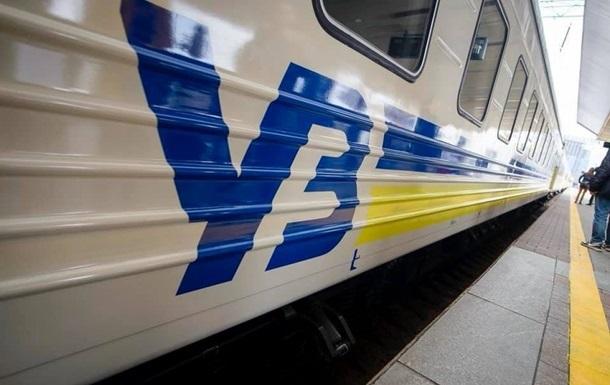 Укрзалізниця призначила додаткові поїзди на Новий рік