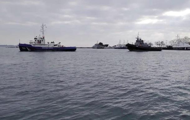 Украинские военные корабли покидают Керчь - СМИ