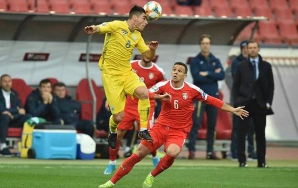 Сборная Украины завершила отбор на Евро-2020 ничьей в Сербии