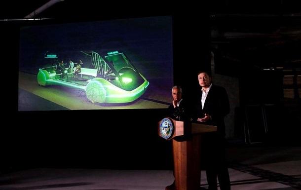 Ілон Маск почав будівництво тунелю під Лас-Вегасом