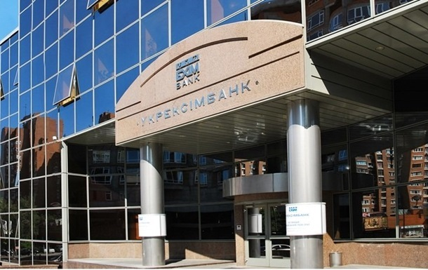 Укрексімбанк прокоментував затримання Гриценка