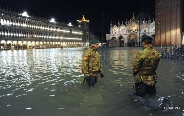 У Венеції новий приплив: збиток оцінюють у мільярд євро