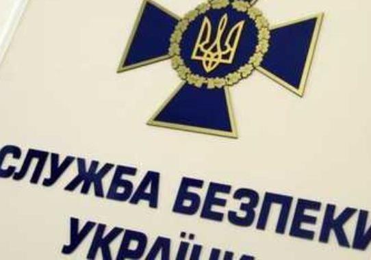 СБУ затримала одного із членів правління АТ «Укрексімбанку»