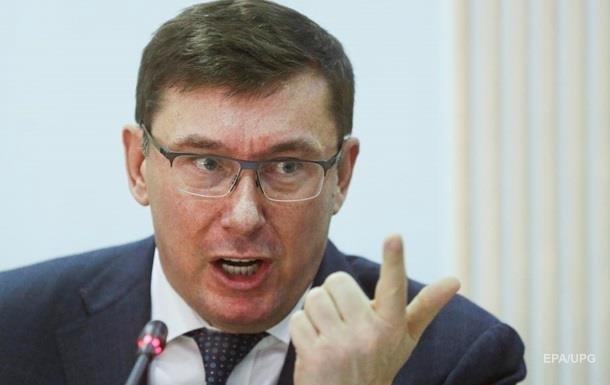 Луценко розповів, скільки грошей повернув бюджету на посаді генпрокурора