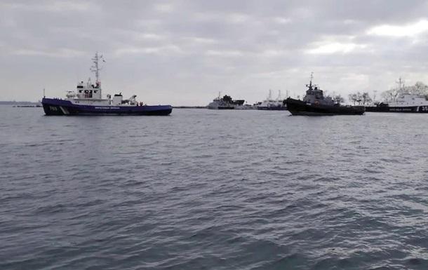 Почався процес передачі українських кораблів - ЗМІ