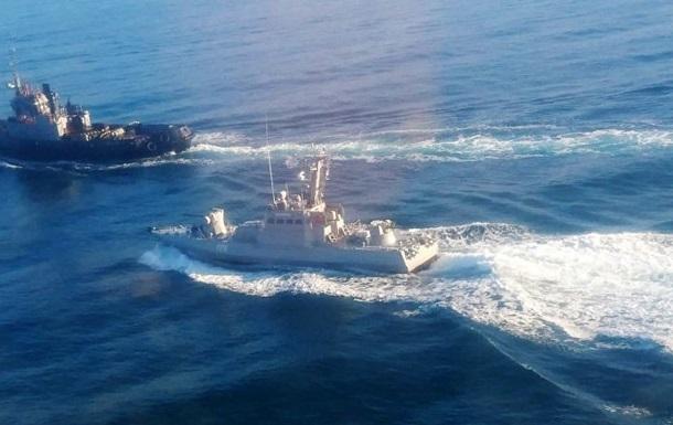 Росія повернула Україні захоплені кораблі