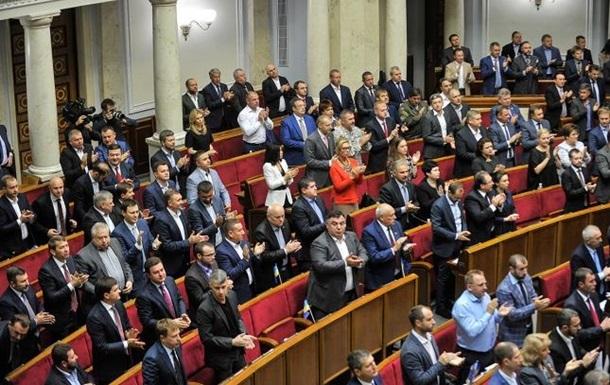 Нардепы получили больше 3 млн грн компенсации за жилье