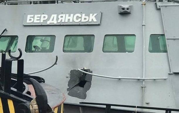 Возвращенные корабли пройдут экспертизу - МИД