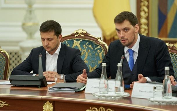 Україна вийшла ще з однієї угоди СНД