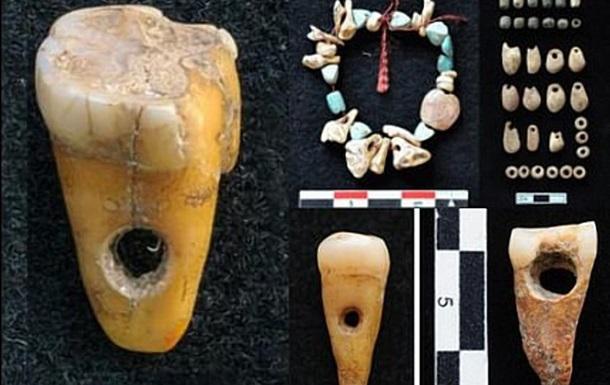 Людські зуби використовувалися як прикраси - вчені
