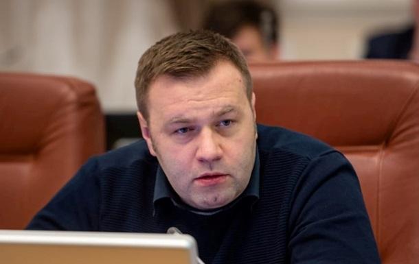 Уряд вивчає можливість запровадити страхову ціну на газ для українців