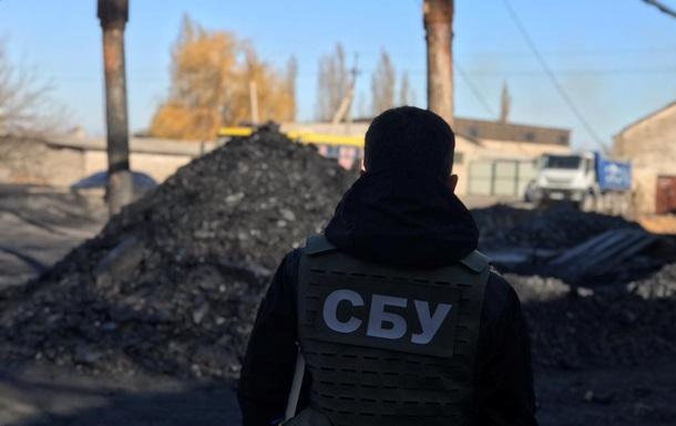 СБУ заявила о блокировке нелегальной добычи угля на Донбассе
