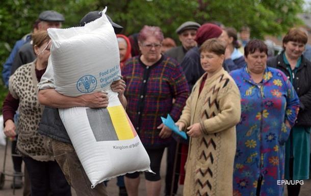 Світовий банк побачив зниження бідності в Україні