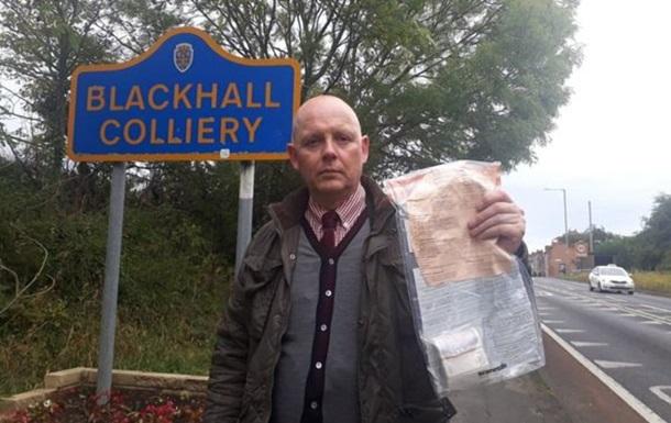 В английском поселке регулярно находят пачки денег