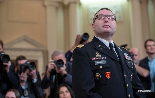 Свідка у справі імпічменту Трампа хочуть заховати на військовій базі