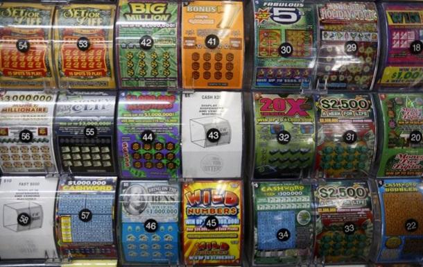 Муж подарил жене лотерейный билет, который оказался выигрышным