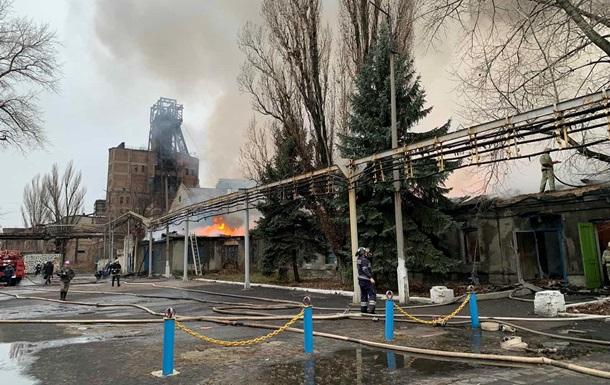 У Донецькій області масштабна пожежа на шахті