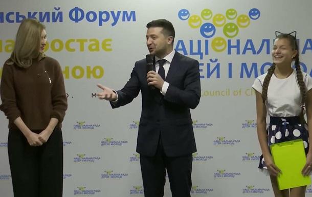 Зеленский рассказал, как исполнил свою мечту быть пограничником