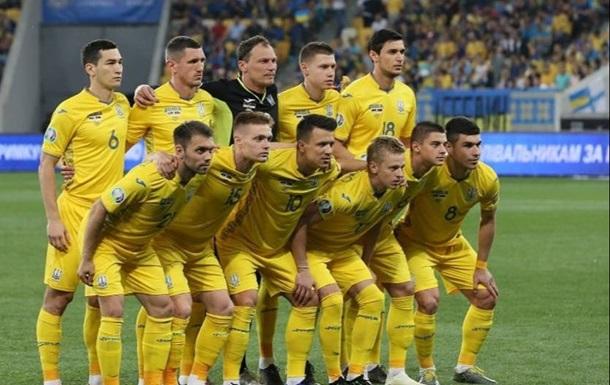 Стал известен первый соперник сборной Украины на Евро-2020