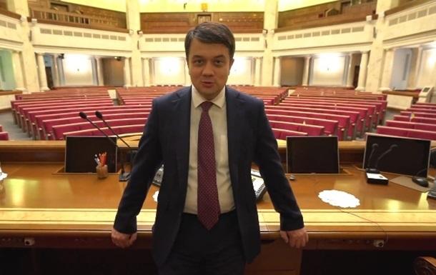 Разумков оцінив ймовірність дострокових виборів