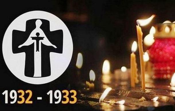 23 листопада в Україні відзначається День пам яті жертв Голодоморів
