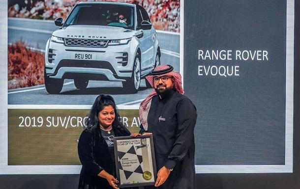 Range Rover Evoque став найкращим жіночим позашляховиком року