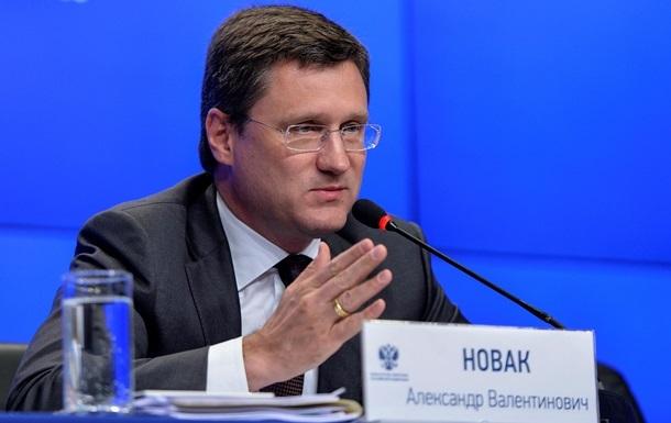 В РФ заявили, что предлагали Украине 15 млрд кубометров газа в год
