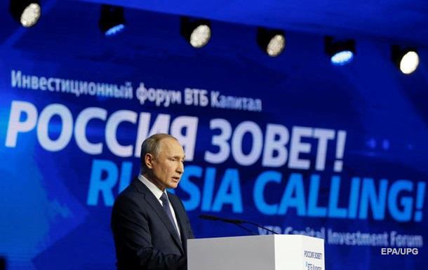 Путин считает США  великой страной