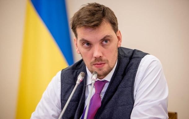 Гончарук заявил, что Украине не интересен контракт с Газпромом на год