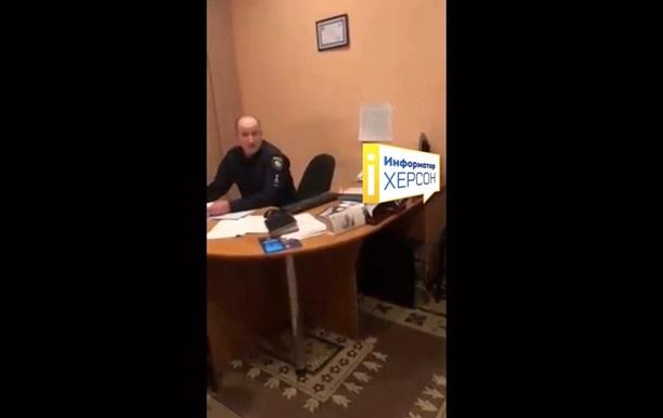 Скандальное видео вызвало отстранение чиновника херсонской полиции