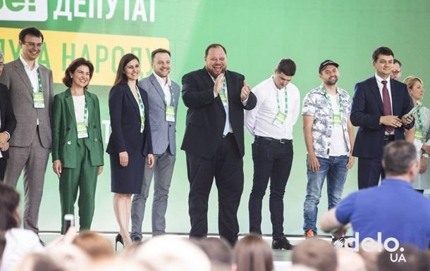 КВУ заявив, що в партії Слуга народу немає офіційних співробітників