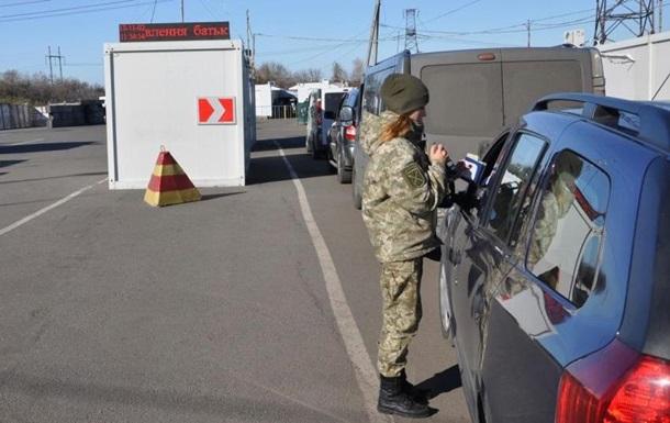 Уряд спростив порядок перетину КПВВ на Донбасі