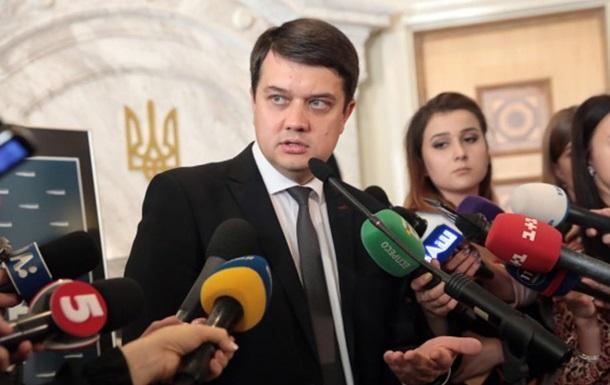 Разумков назвал сроки проведения местных выборов