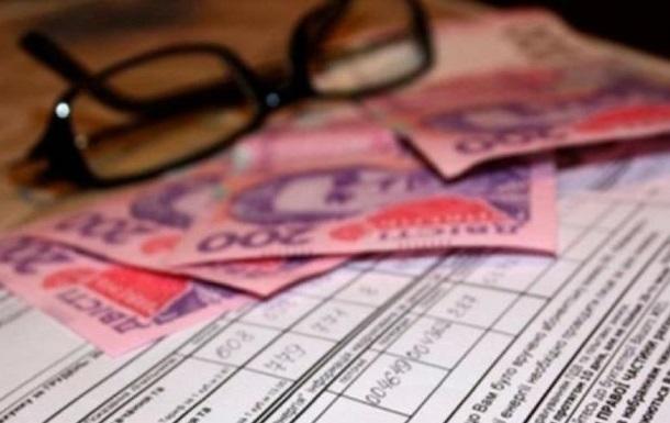 Дедалі більше українців оформляють субсидії